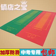 中考立定跳远测试仪橡胶垫中考 包邮 立定跳远垫子测试专用垫 乃力