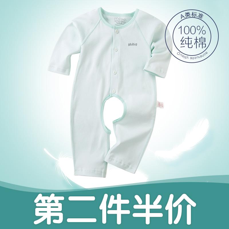 婴儿连体薄款爬爬服牧羊宝宝新生儿夏季衣服纯棉开裆哈衣春秋