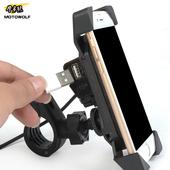 摩托车手机支架越野跑车导航GPS架山地车载USB快速充电器骑行用品