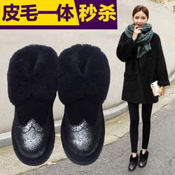 莫蕾蔻蕾羊皮毛一体雪地靴真皮短靴女靴子短筒羊毛保暖棉鞋女鞋潮