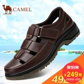 男透气休闲凉鞋 骆驼男鞋 中老年爸爸鞋 真皮镂空皮鞋 Camel