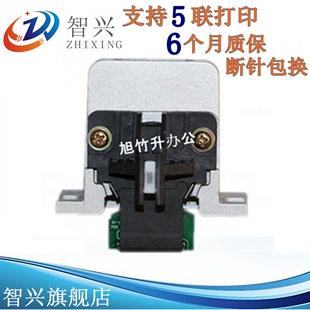 适用 爱普生EPSON LQ1600K3H打印头 595K 690K 680KII 590K打印头