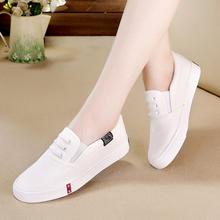 米亲春夏季平底白色布鞋韩版百搭平跟帆布鞋女生休闲小白鞋子板鞋