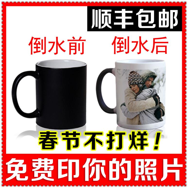 可爱情侣个性咖啡陶瓷喝水杯带盖勺变色马克杯子创意