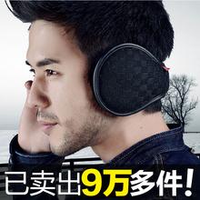 冬季耳罩保暖耳套男耳包女耳暖护耳罩耳护男式耳朵套耳捂 澄湖螺