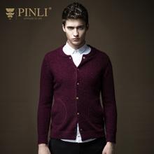 PINLI品立 春季新品男装 修身时尚开衫毛衣纽扣针织衫B163410312