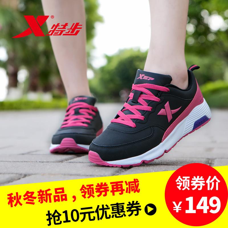 特步女鞋秋季新款运动鞋女2016女士皮面跑步鞋休闲鞋学生冬季鞋子