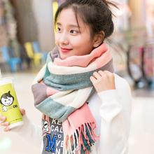 围巾披肩加厚围脖学生情侣款 百搭格子流苏长款 毛线围巾女冬季韩版