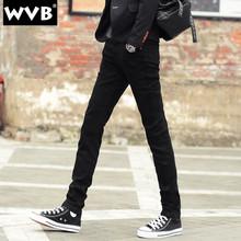 冬季青少年小脚牛仔裤男黑色加绒修身秋冬款弹力紧身休闲长裤子男