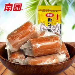 【专区299-200】南国海南特产糖果传统椰子糖200g喜糖果怀旧零食