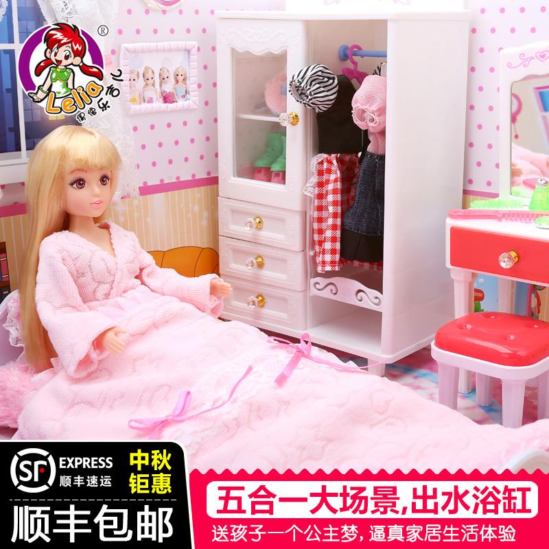 樂吉兒芭比娃娃套裝大禮盒別墅房子兒童巴比洋娃娃屋