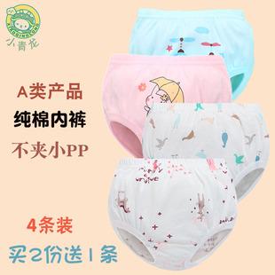 4条装小青龙儿童内裤 婴幼童宝宝纯棉面包裤男女童全棉三角裤短裤