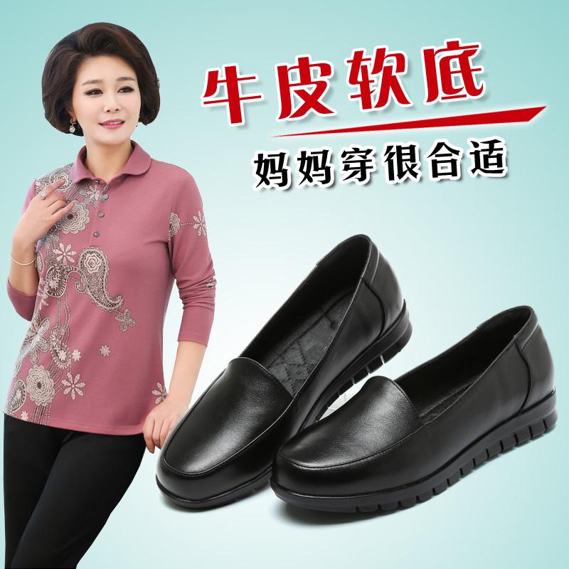 皮鞋平底奶奶单鞋中年春秋女士真皮中老年女鞋妈妈