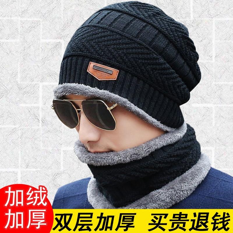 帽子男冬天韩版毛线帽加绒加厚套头帽子冬季户外保暖防寒帽包头帽