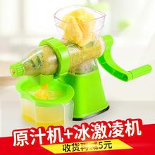 德明手动榨汁机家用多功能儿童迷你小麦草榨汁器手摇水果原汁机
