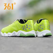 361男鞋夏季运动鞋透气休闲官方旗舰店鞋气垫跑步鞋网面361度跑鞋
