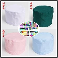 巧护士 医生护士帽 圆帽医师帽子卫生帽白色手术食品帽纺织女工帽