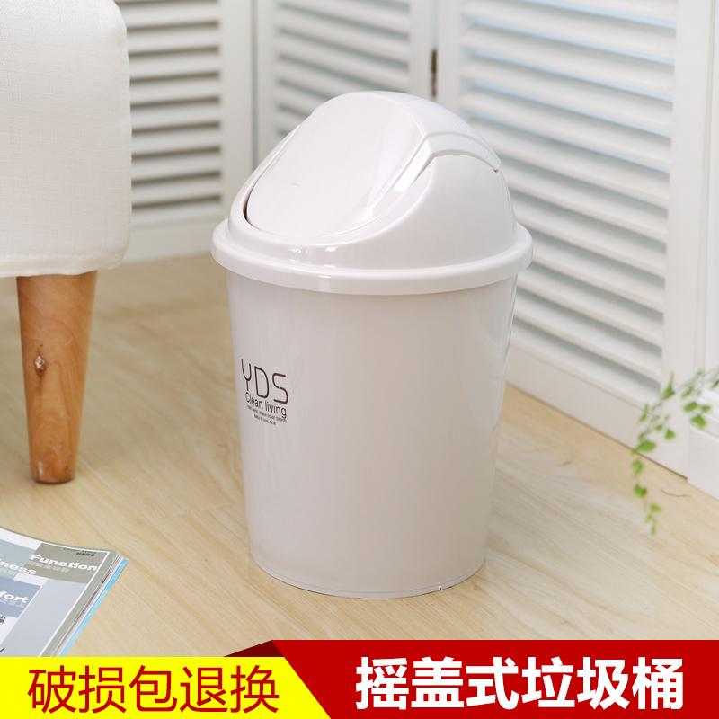青静衣祥垃圾桶创意家用厨房卫生间垃圾桶有盖卧室客厅垃圾筒
