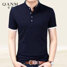 中青年男士立领纯棉薄款短袖t恤宽松中年人爸爸装体恤衫夏季衣服