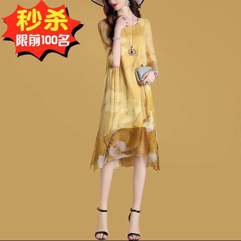 2017新款女装时尚夏季桑蚕丝中长款显瘦宽松重磅真丝连衣裙遮肚子