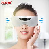 护眼仪眼部按摩器眼睛按摩仪缓解疲劳黑眼圈保护视力眼保姆眼保仪