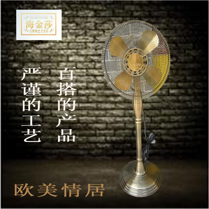 欧洲经典16寸风扇巴洛克拜占庭洛可可哥德式生活电器落地扇威斯汀