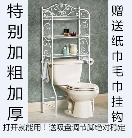 洗手间收纳储物脸盆铁艺多层落地层架马桶架置物架