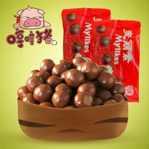 梁丰麦丽素牛奶巧克力25g 80后休闲零食品巧克力豆(代可可脂)