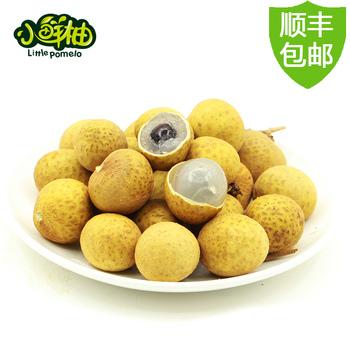 【小鲜柚】泰国龙眼4斤顺丰包邮