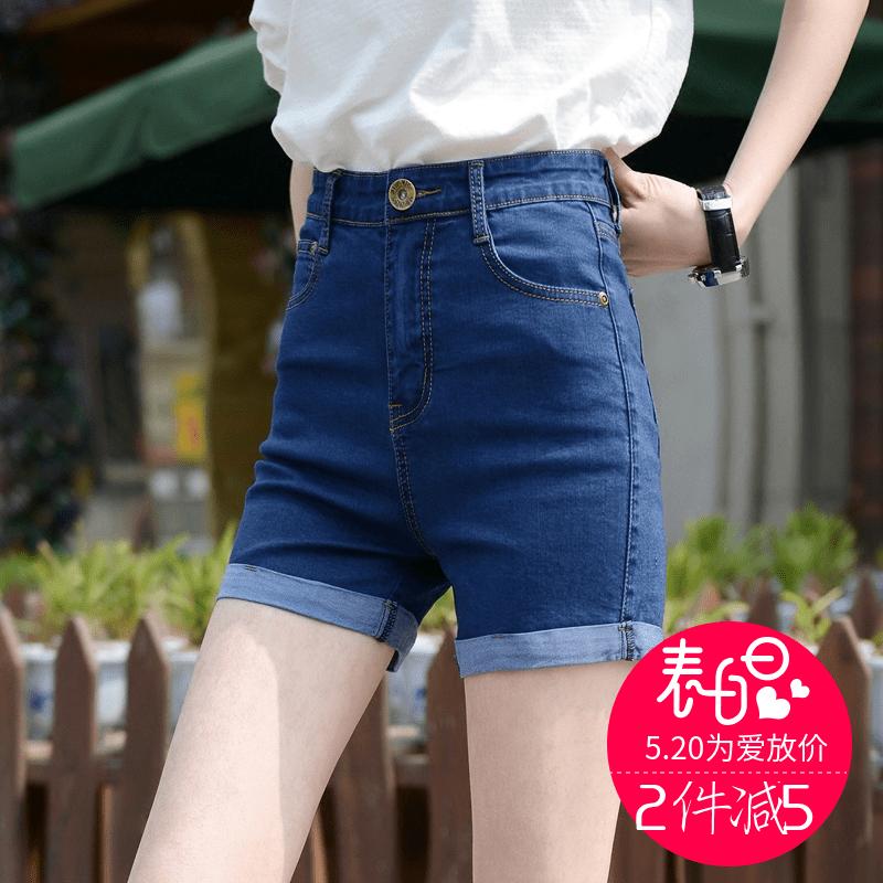 2017年包邮夏季款牛仔短裤女夏薄韩版高腰显瘦卷边大码百搭弹力