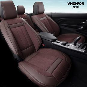 奥迪A4LQ3Q5A6L汽车坐套四季通用新款座套大众途观速腾迈腾帕萨特