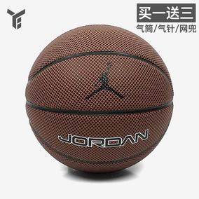 Nike/耐克篮球 Jordan Legacy 室内户外乔丹PU7号篮球 BB0472-824