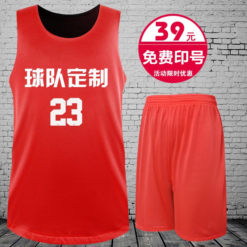 球衣校园套装篮球比赛 男团篮球服队服套装定制双面