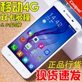 全新正品 Coolpad/酷派 8721 移动4G手机 双卡双待4000毫安老人机