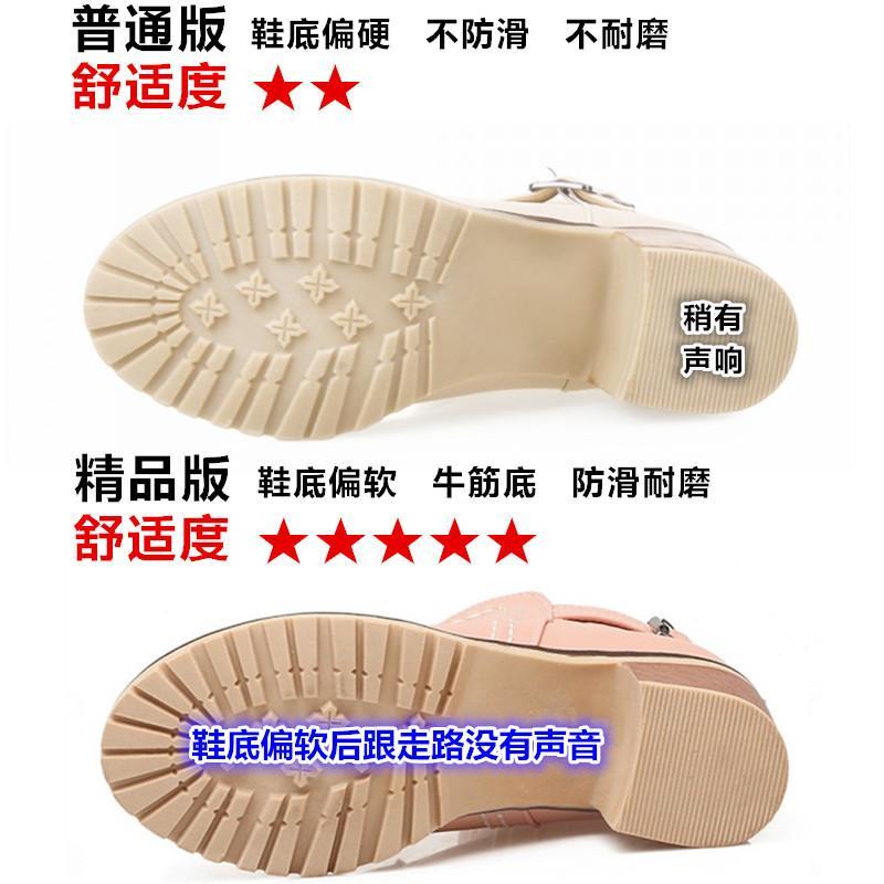 秋冬韩版黑色短靴子圆头短筒学生中跟马丁靴百搭时尚拉链粗跟女鞋