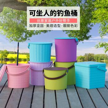 加厚塑料收纳桶带盖可坐储物桶洗