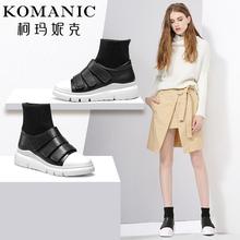 柯玛妮克 新款冬季牛皮拼接毛线女鞋 魔术贴休闲靴厚底中筒靴图片