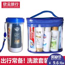 洗漱包洗漱用品套装 男士女防水牙刷便携出差收纳袋化妆旅行套装