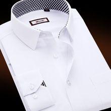 热卖欧比森旗舰店欧比森衬衫男士夏季长袖修身韩版纯色商务白衬衣