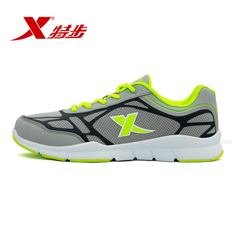 特步跑步鞋男鞋新款正品运动鞋2015春夏新款跑鞋网面休闲鞋旅游鞋
