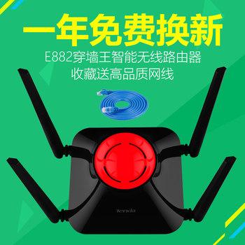 腾达E882无线 路由器 家用300MWi