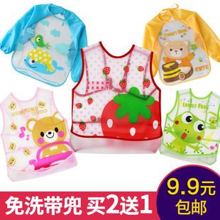 宝宝吃饭罩衣婴儿防水反穿衣儿童无袖围裙围兜小孩吃饭衣护衣夏季