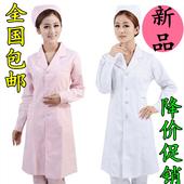 护士服长袖短袖白粉蓝色医生白大褂西服圆立领药店美容工作服包邮