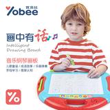 儿童磁性彩色画板