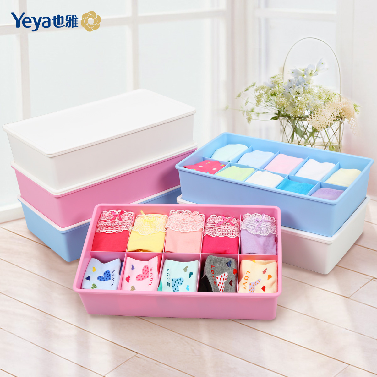 Yeya也雅 多功能袜子内裤内衣收纳盒带盖整理盒抽屉柜衣柜配件