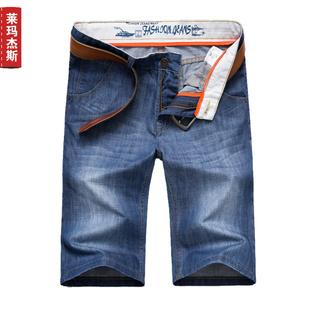 夏季薄款牛仔短裤男青年七分中裤男韩版直筒牛仔裤男大码五分裤子