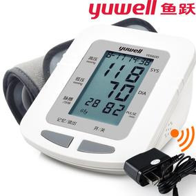 鱼跃电子血压计家用血压测量仪上臂式血压测量计语音血压仪660D