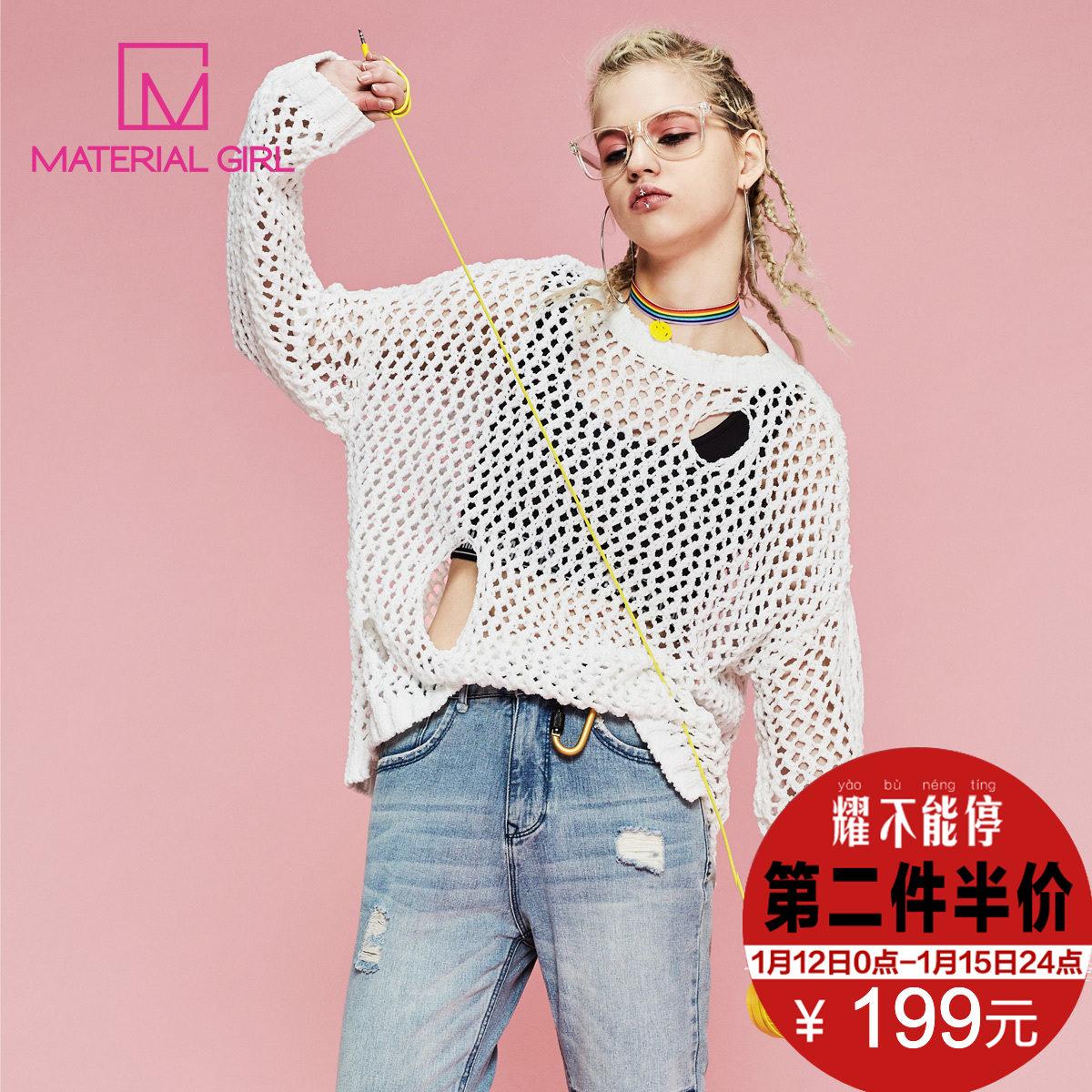 MG2017春季新款 白色镂空透视毛衫 个性内搭毛线衣 针织外套 女