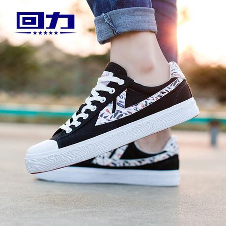 回力帆布鞋男低帮透气休闲鞋球鞋运动板鞋学生韩版潮流系带男鞋子商品大图