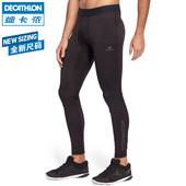 迪卡侬 运动健身裤男士紧身裤弹力速干训练跑步打底裤DOMYOS-M SR